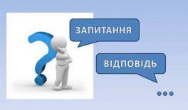 Які обов'язки несе суб'єкт господарювання під час здійснення державного нагляду (контролю)?