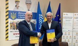 Підписано Меморандум про співробітництво та партнерство між Держпраці та Асоціацією платників податків України